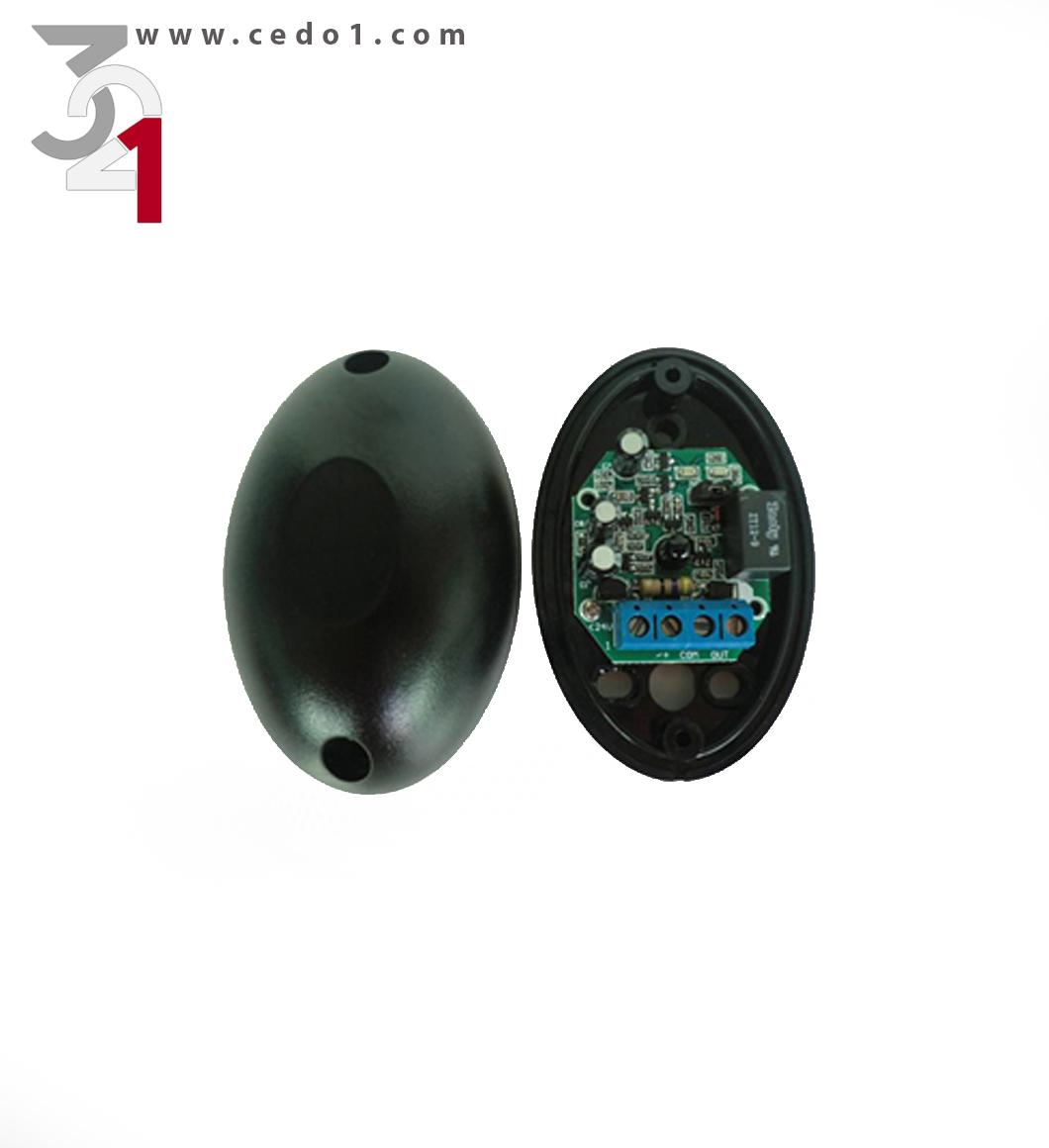 رادارخطی مادون قرمز مدل L20